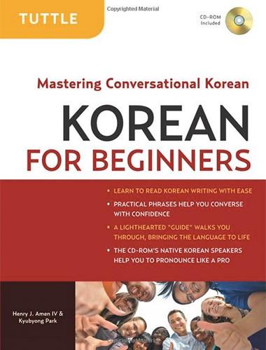 Korean for Beginners Image