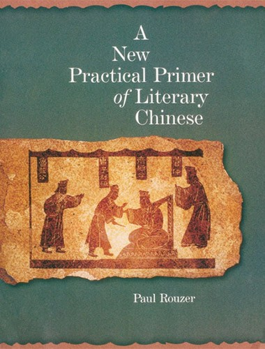 A New Practical Primer of Literary Chinese Image