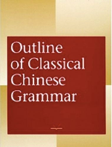 Outline of Classical Chinese Grammar Image