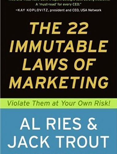 The 22 Immutable Laws of Marketing Image