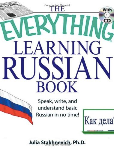 The Everything Learning Russian Book Image