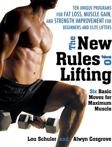 New Rules of Lifting Image